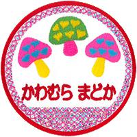 制作事例紹介